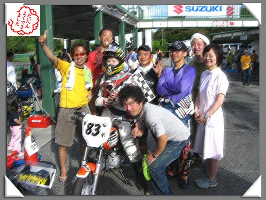 SUZUKI GS50 Endurance race for seven hours.